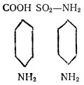 Сульфаниламид и парааминобензойная кислота